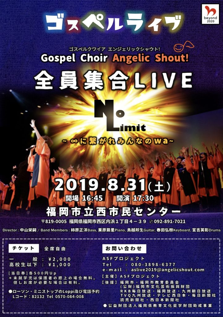 AS Live Flyer